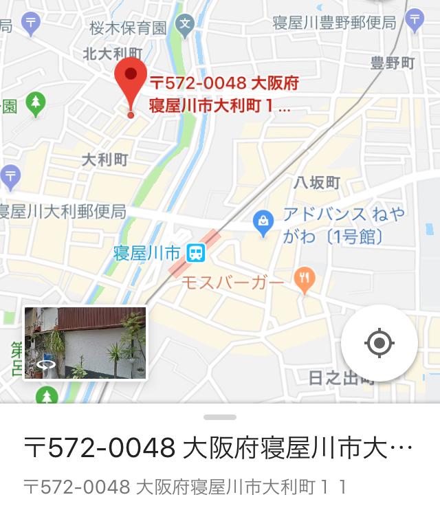 Keno online - 214270