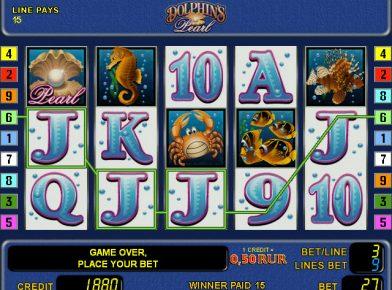 Casino Spielbank Ramses - 381315