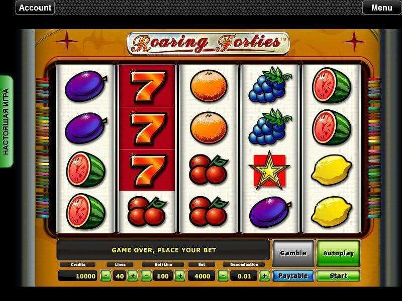 Roaring Forties Bonus - 663334
