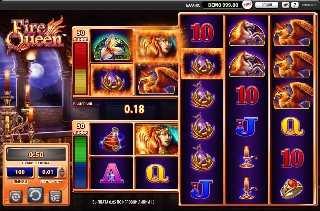 Casino 1 - 49764